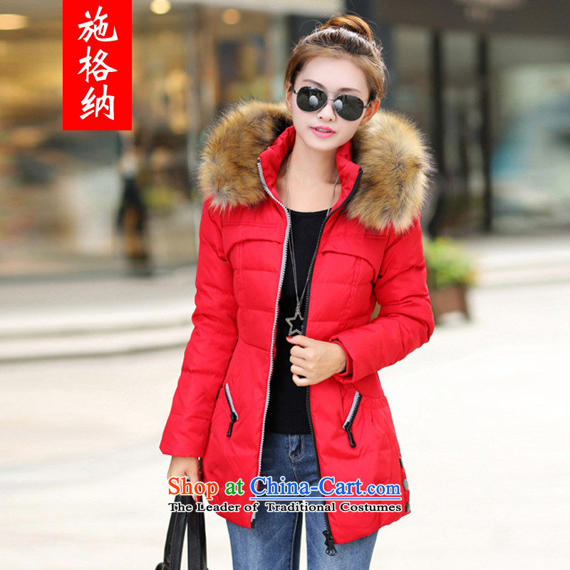Rate of the爊ew Korean version of 2015 to xl thick stylish Sau San for long-Nagymaros downcoat female 泾蜮 cotton coat 8005 Red燲XXL Jacket