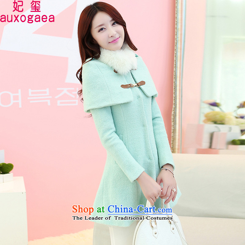 Princess Royal Seal 2015 autumn and winter Korean Sau San video thin two kits in long hair? female knots shawl jacket cloak? female 98618 gross coats mint green?M