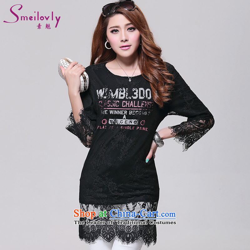 The Director of the Women's Summer code T-shirt thick mm2014 new Korean lace stitching in long shirts S1629 black 2XL