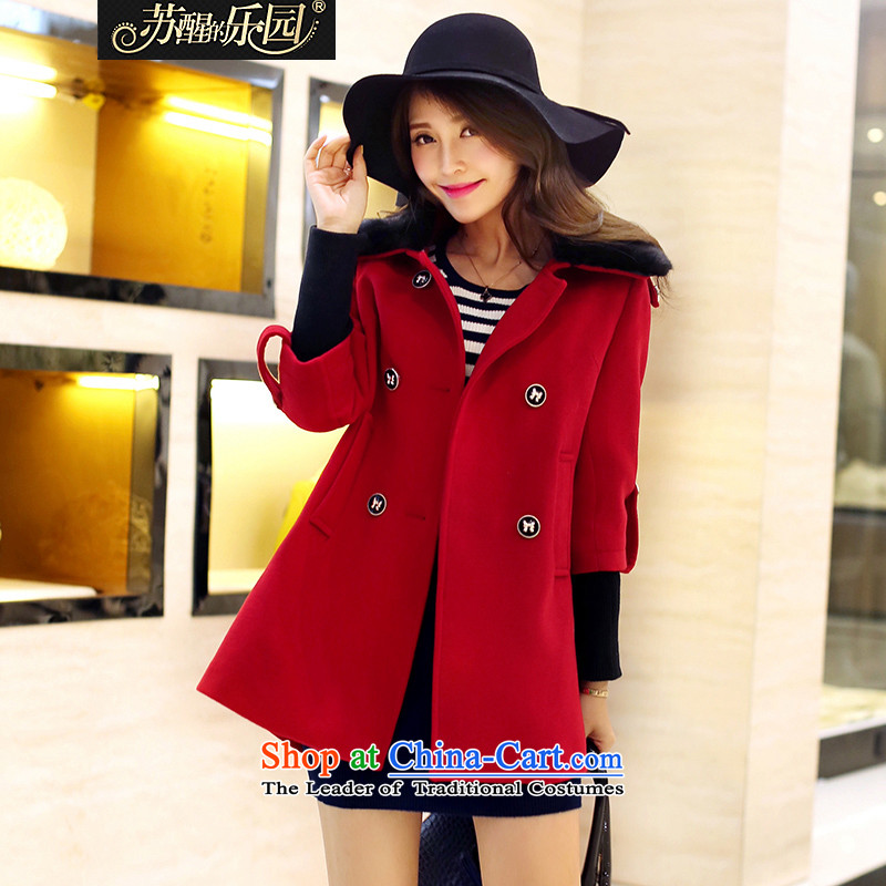 Park woke up to 2015 winter clothing new Korean women? coats that long hair? jacket RED M