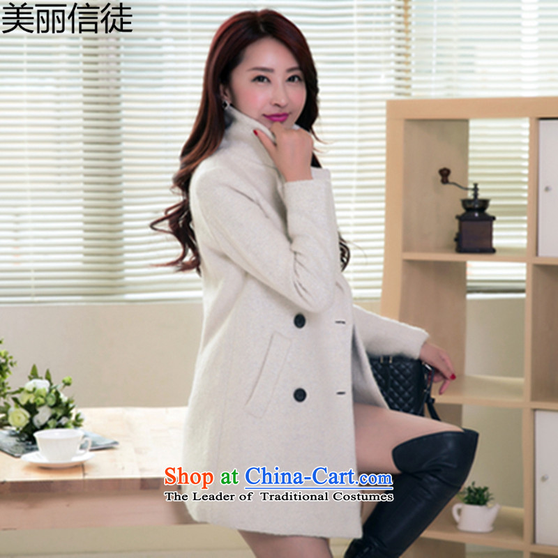 Beautiful聽Spring and Autumn 2015 load believers, double-medium to long term, woolen coat Gross Gross Jacket coat??, wool coat jacket female girl聽S m White