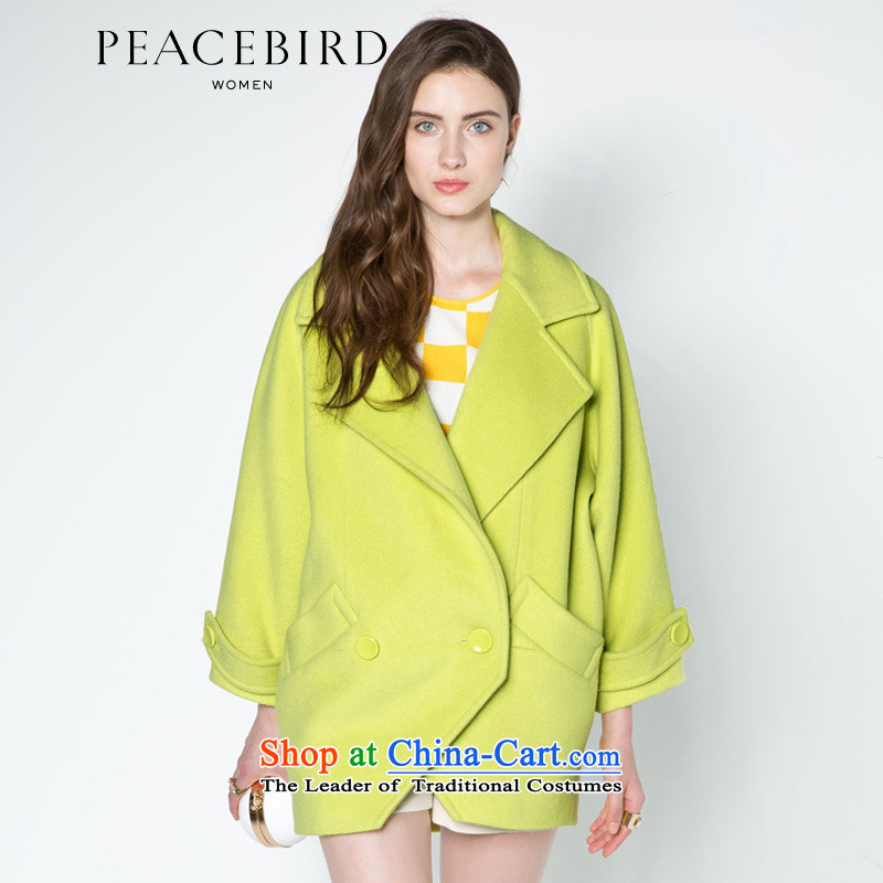 - New shining peacebird women's health-coats A4AA44125 loose yellow燣