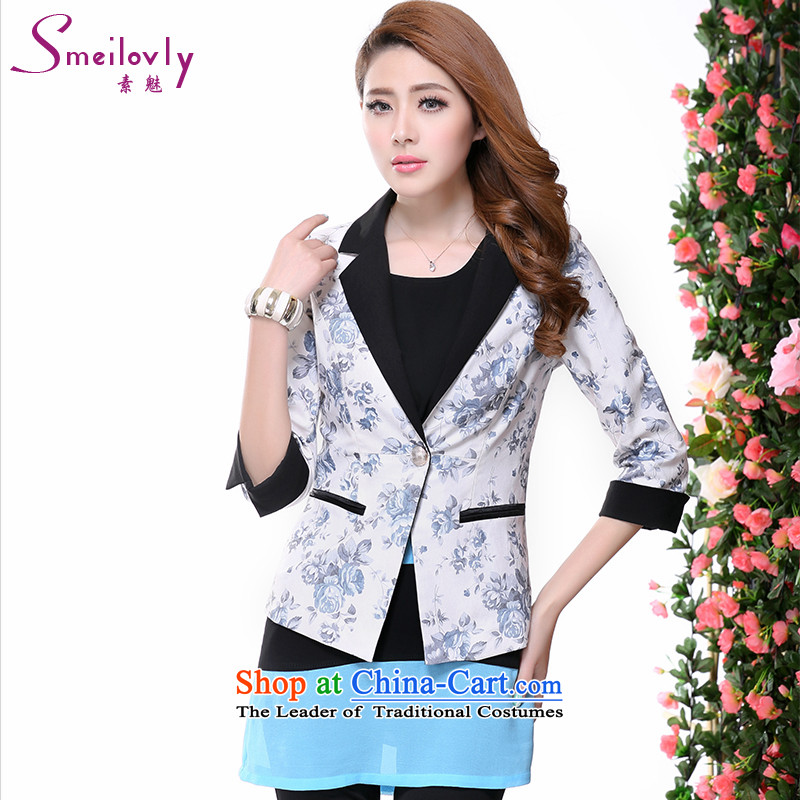So clearly to xl female thick mm2014 autumn and winter load new Korean Stamp thick sister quality small jacket燬5020 Sau San爏uit�L