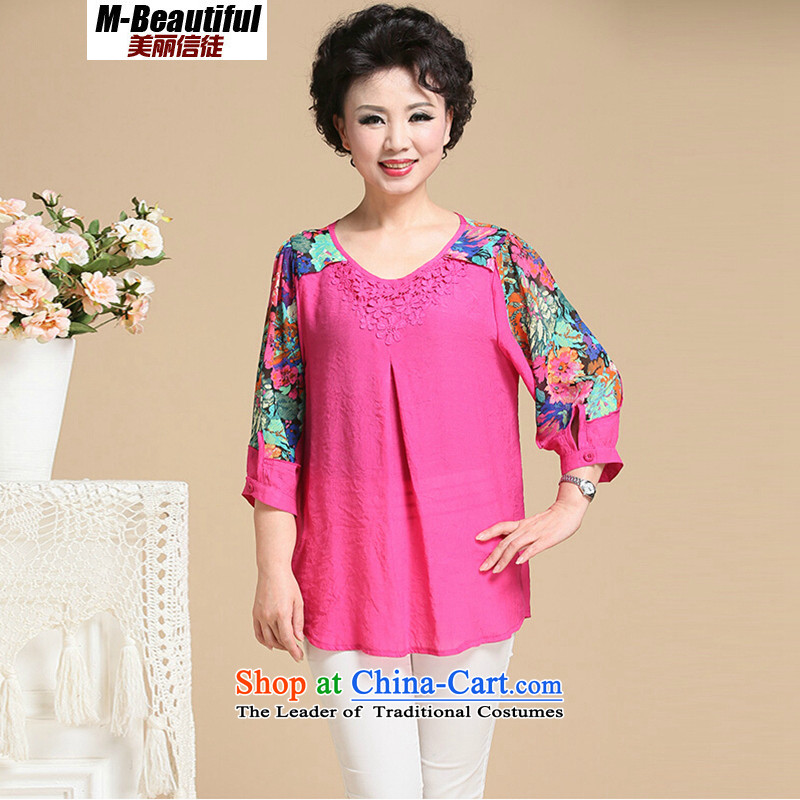 Spring 2015 new cotton linen to increase women's code of older women in sleeve T-shirt with elegance to the mother of 7 sleeveless shirt that redXL