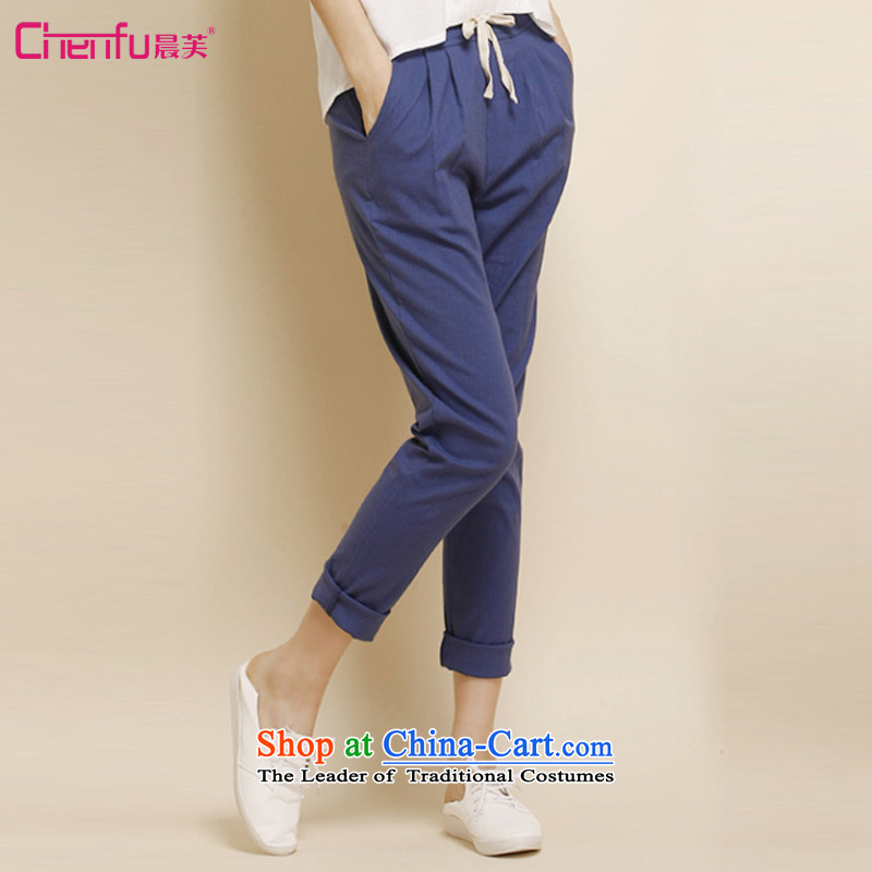 Morning to load the new 2015 Autumn Korean Version to increase women's code thick mm loose wild linen pants casual pants video thin Harun trousers cotton linen pants trousers Castor Denim blue�L_ recommendations 170-185 catties_
