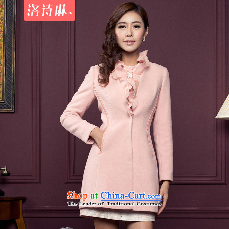 The poem Lin autumn LUXLEAD new products billowy flounces splice video thin hair? QCO1141045 jacket coat temperament and pink L