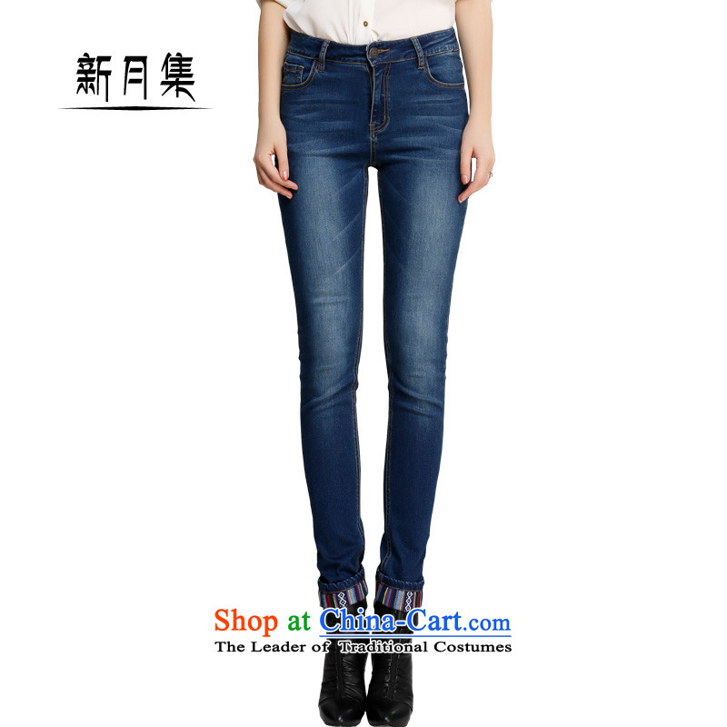 Crescent set larger female spring 2015 New Product jeans thick MM larger ladies pants thick sister 3 feet deep blue trousers and slender video31