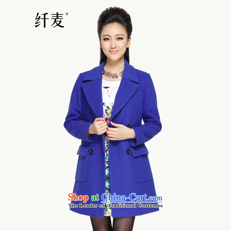 Yugoslavia 2015 Autumn Mak new xl women in Europe and the United Liberal long jacket,燽lue 43177�L