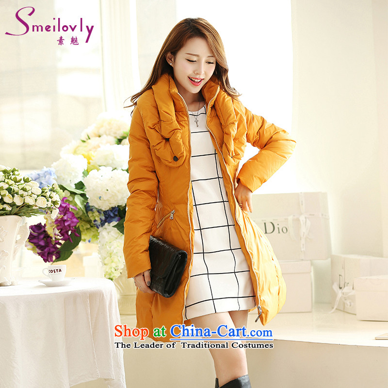 The Director of genuine to increase women's code mm2015 thick winter clothing in the new SISTER Thick Long feather stylish quality thick downcoat S5025 Yellow 4XL