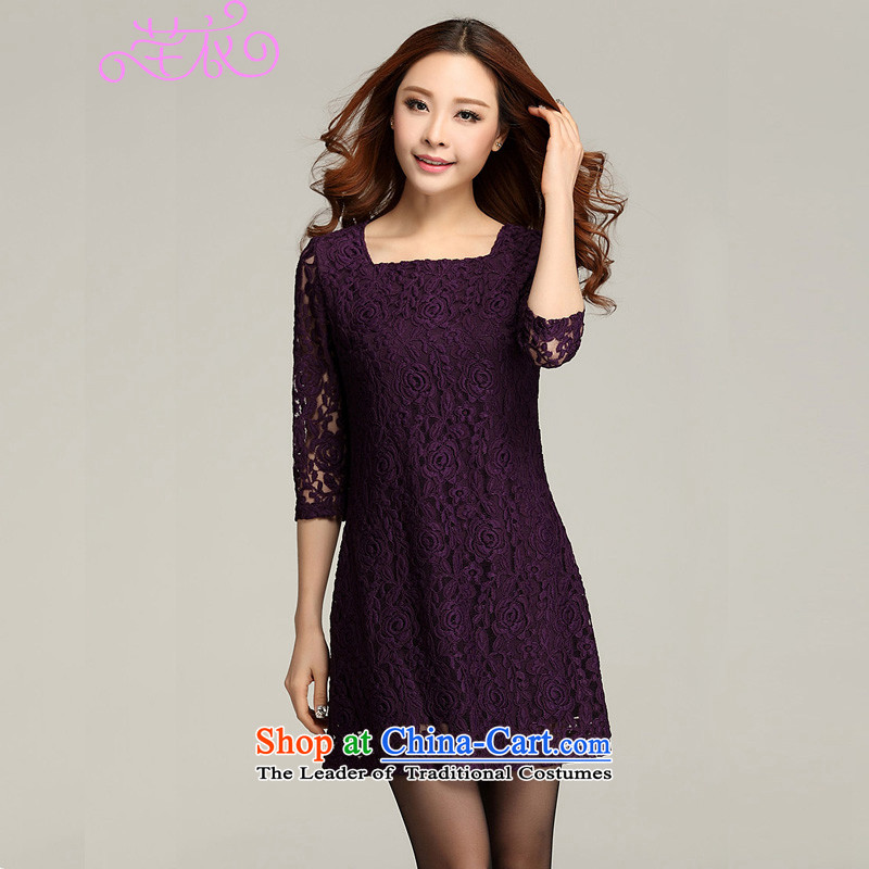 Kumabito xl women in the autumn of 2015, the new fat mm thin party for the video     7 cuff lace thick sister sexy female OL dresses purple 120-135 2XL catty