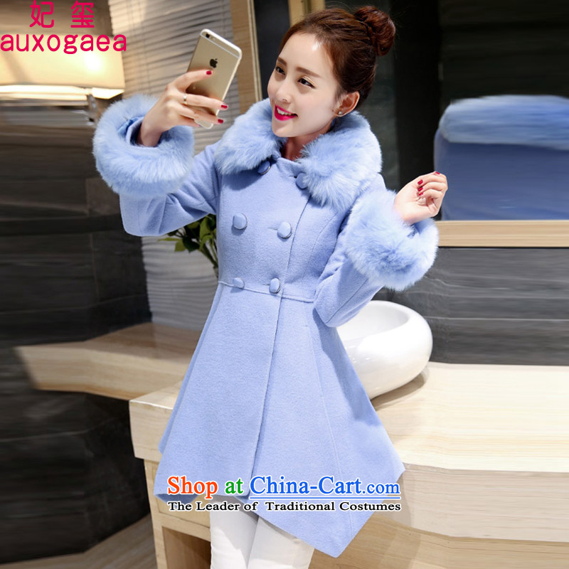 Princess Royal Seal 2015 autumn and winter new Korean civilian professional large women in Mrs long wool a jacket coat terminal Connie Sau San Female 15581 water estimated燤
