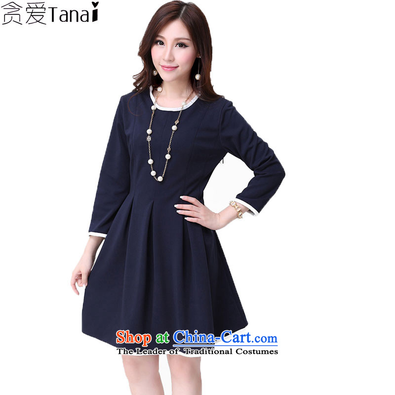 Indulge with new video autumn thin thick sister thick mm xl female 7 cuff dresses 6063 3XL Dark Blue