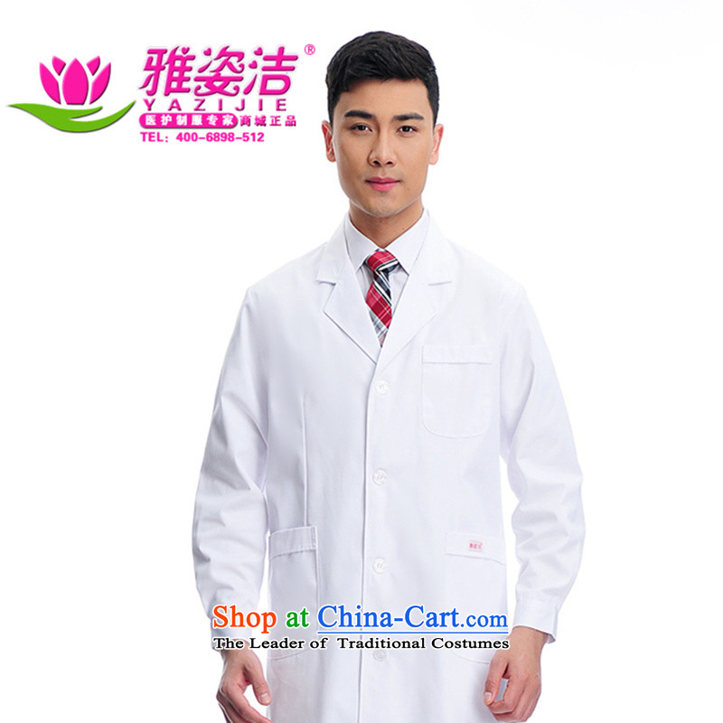 Hazel Jie male doctors to serve white long-sleeved blue collar for winter white gowns lab on her reception import health medical beauty Medical Pharmacy University hospital doctors who practice Services White聽XXL
