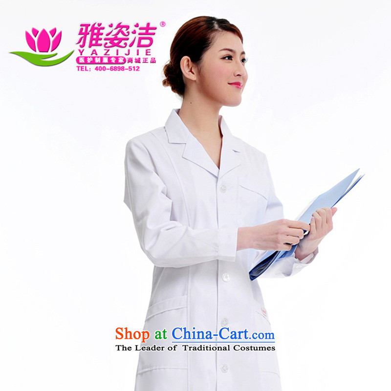 Hazel Jie female doctors serving pink white long-sleeved blue collar for winter white gowns lab on her reception import health medical services physician services pharmacies Beauty Culture school training services white聽L