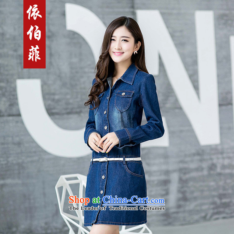 In accordance with the 2015 autumn perfect new) thick MM larger female loose video thin retro denim dress female Y146 BLUE XL