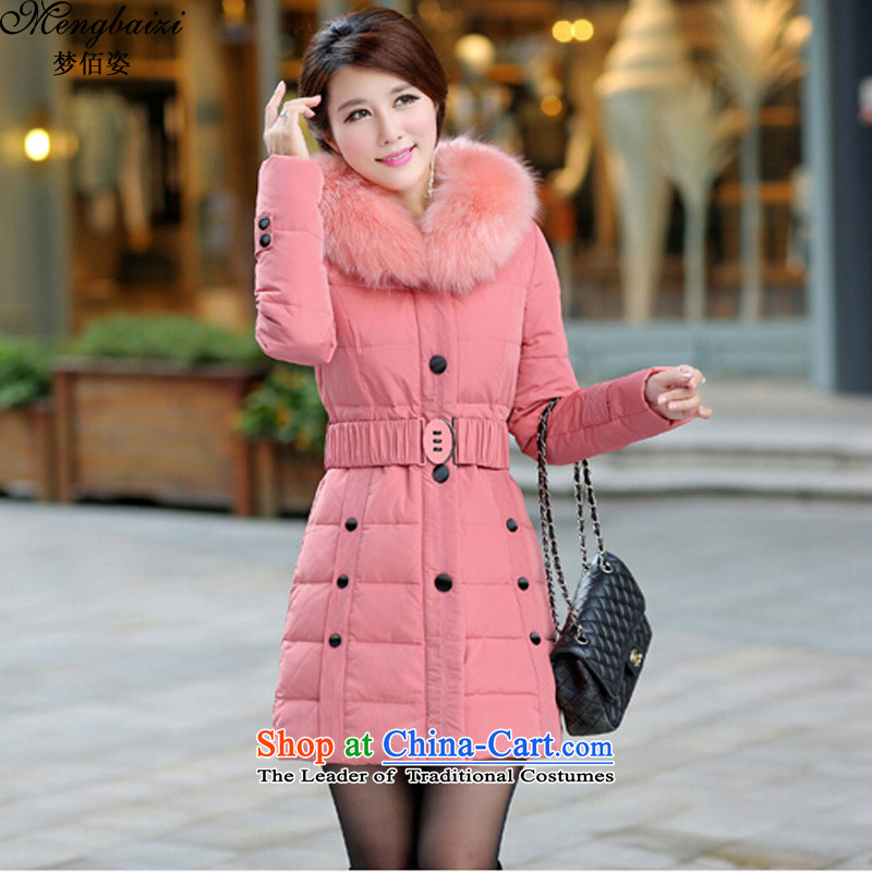 Dream Bai pedic code women 2015 winter clothing new Korean Nagymaros collar thick long graphics thin downcoat Sau San female DMY113_�L Pink