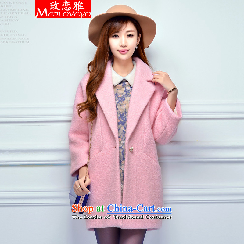 The land of the 2015 autumn and winter genuine women small-style in a new version of Sau San won in gross? jacket long woolen coat female 671 pink S