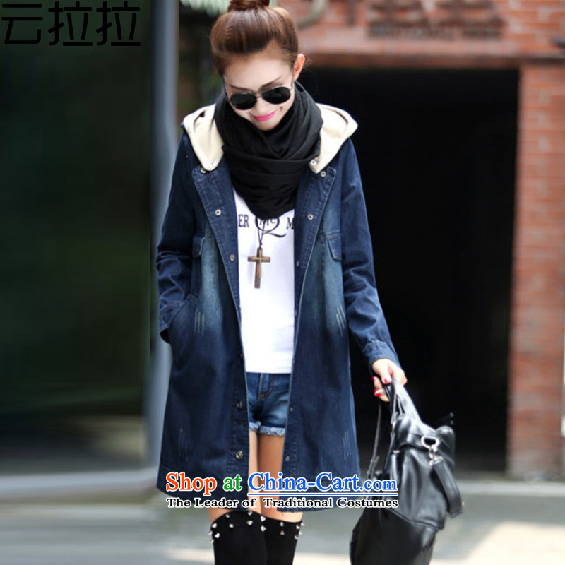 The cloud to pull in the autumn and winter long thick jeans wear loose large windbreaker female coats Blue燤 without lint-free size too big a small recommended to select code