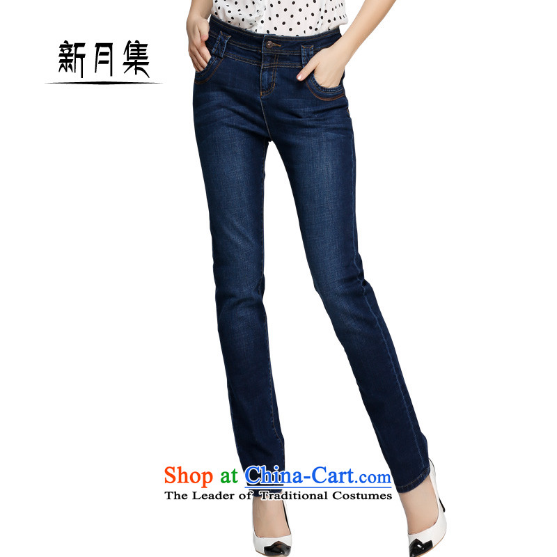Crescent set larger female ladies pants autumn 2015 new products trousers thick sister mm to increase the burden of high code 200 waist jeans collections meat video straight thin dark blue trousers�