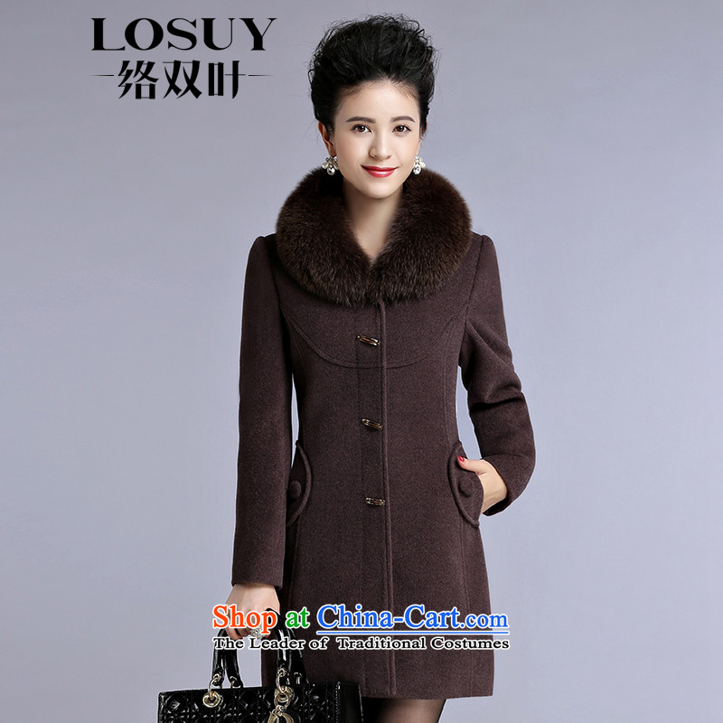 Contact Us dual leaf cashmere overcoat girls 2015 new winter clothing high-end graphics for gross fox temperament in thin long hair? mixed coat card its XXL
