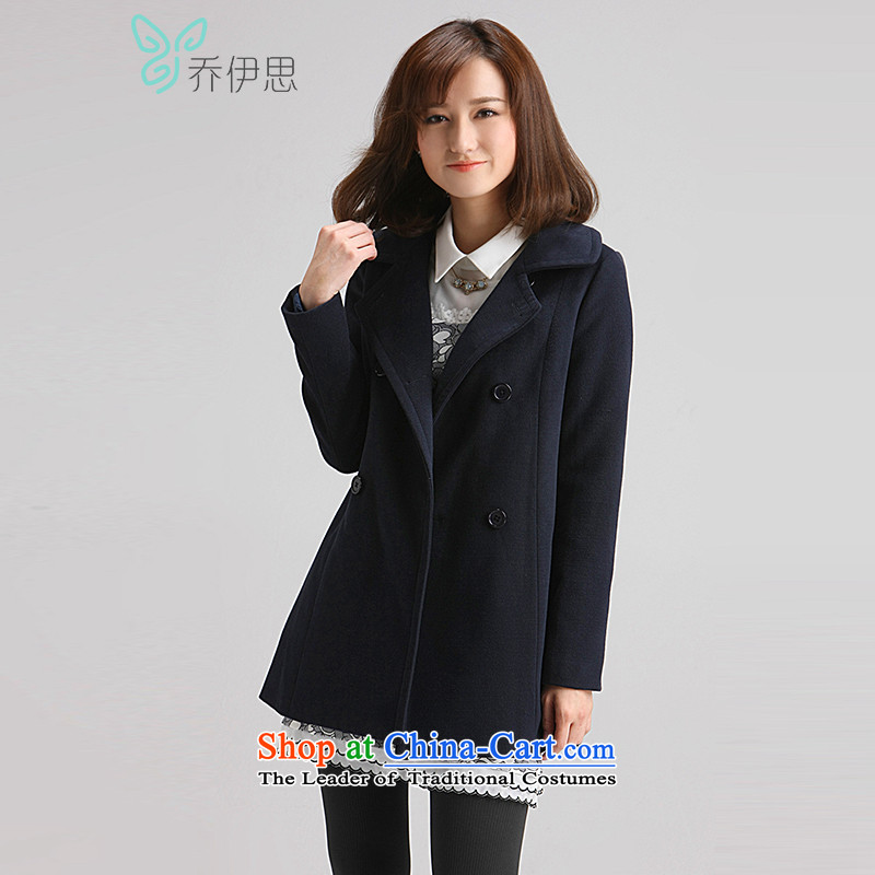 The League of Joe new fall for women in the medium to long term, Sau San pure color coats JL442014 gross? Navy S