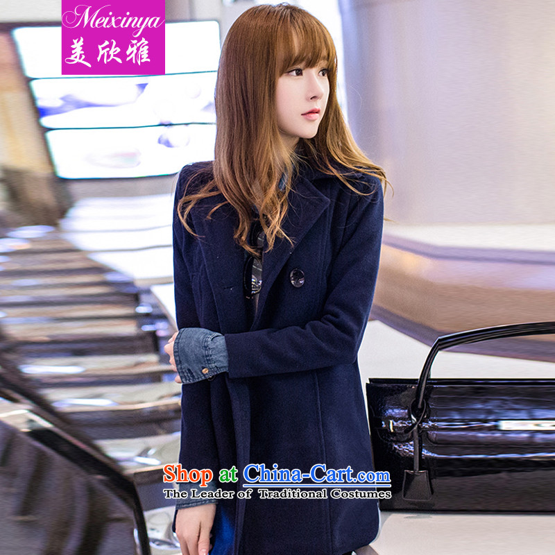 The United States welcomes the ya?  2015 autumn and winter female Korean fashion, long small fresh coat jacket JL88506 gross? Navy?S
