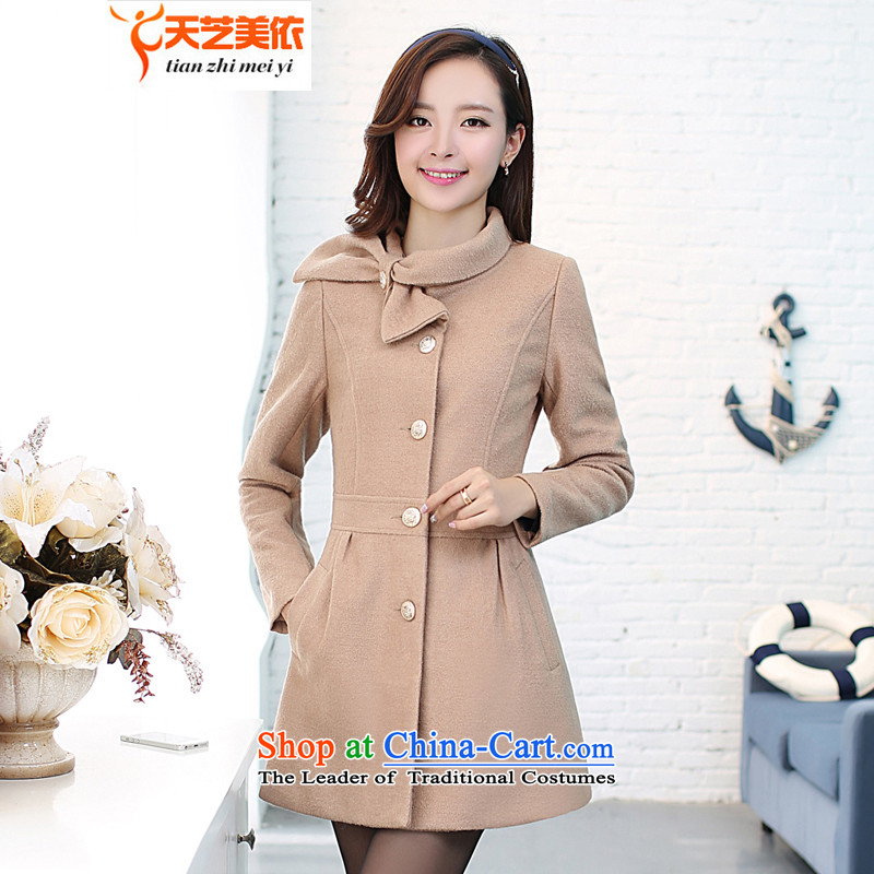 According to the?2014 days Ji-mi autumn and winter new products in Korean Sau San long)? sub-jacket female personality for gross wind jacket??8817?powder and?XL