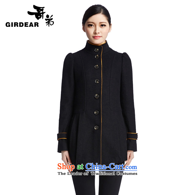 Bosnia and the brother-in-law in women's long thick coat gross Sau San? coats 490087 BlackS_2 code_