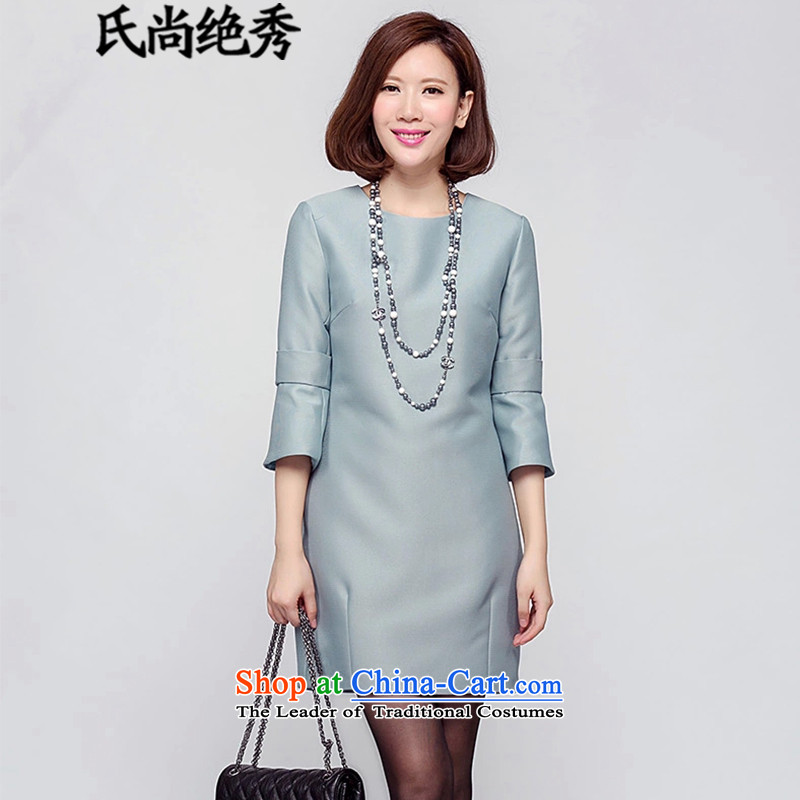 Yet absolutely Sau2015 (Larger female new boxed temperament ladies autumn graphics thin Foutune of fifth cuff fall inside the skirtM14WQZ163day blue colorM