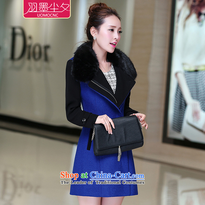 Yu ink dust overnight for autumn and winter by 2015 Women's clothes new Korean version in Sau San long thick Nagymaros Washable Wool overcoats female燯880?燘lue燤