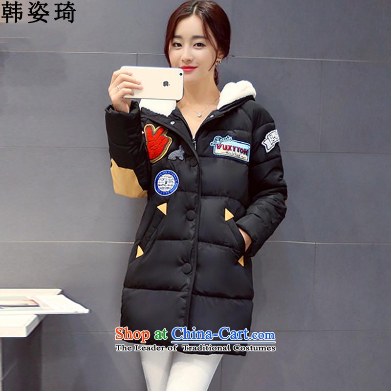 Gigi Lai Ki 2015 won for winter new Korean version, rabbit hair for long in Sau San feather cotton coat female�5燽lack color燲XL