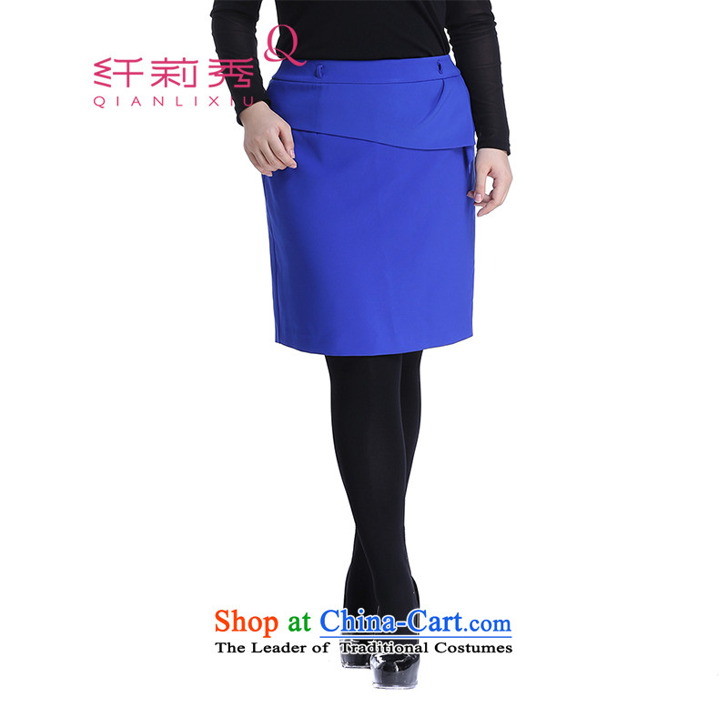 The former Yugoslavia Li Sau 2014 autumn large new Couture fashion commuter video thin solid color package and short skirts billowy flounces body skirt _delivery belts_ Q6205聽XXXXXL blue