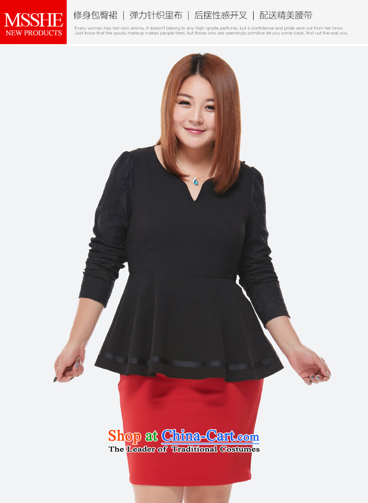 Msshe xl female body skirt autumn 2015 Graphics thin body skirt attire OL waist belts to dress up 120829 black T4 picture, prices, brand platters! The elections are supplied in the national character of distribution, so action, buy now enjoy more preferential! As soon as possible.