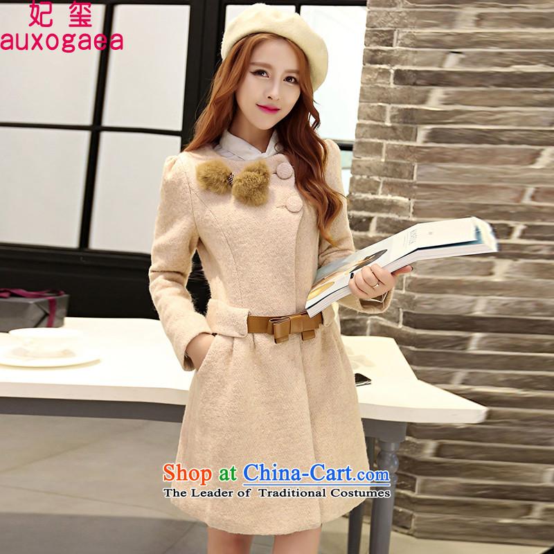 Princess Royal Seal gross? petticoats 2015 Autumn coats of winter clothing new Korean lady in Sau San long)? sub-jacket female 152205 rice flourM