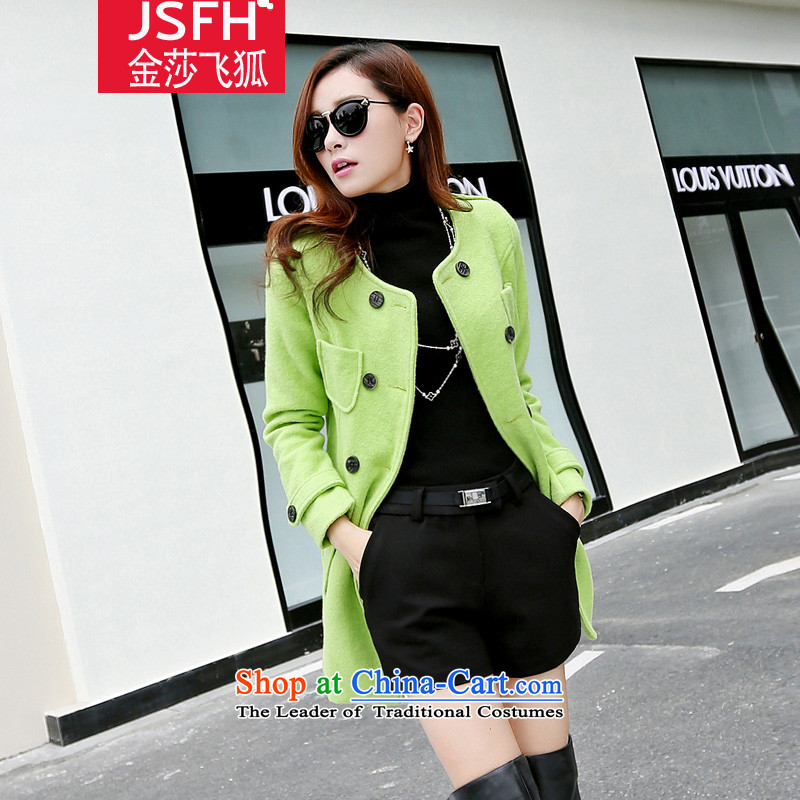 The Flying Fox Of The Jinsha?2014 autumn and winter new product version won round-neck collar double row port in the medium to long term, Sau San a jacket female?9801?Green?M