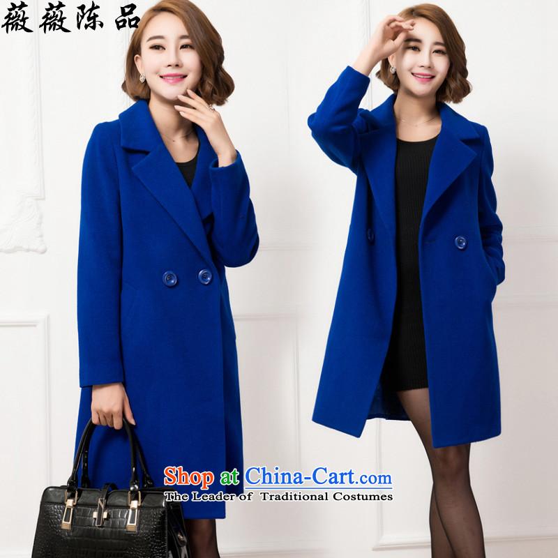 Weiwei Chen No. 2015 autumn and winter, intensify the Korean version of the new so long coats that suit coats -6124 gross? blueXXXL