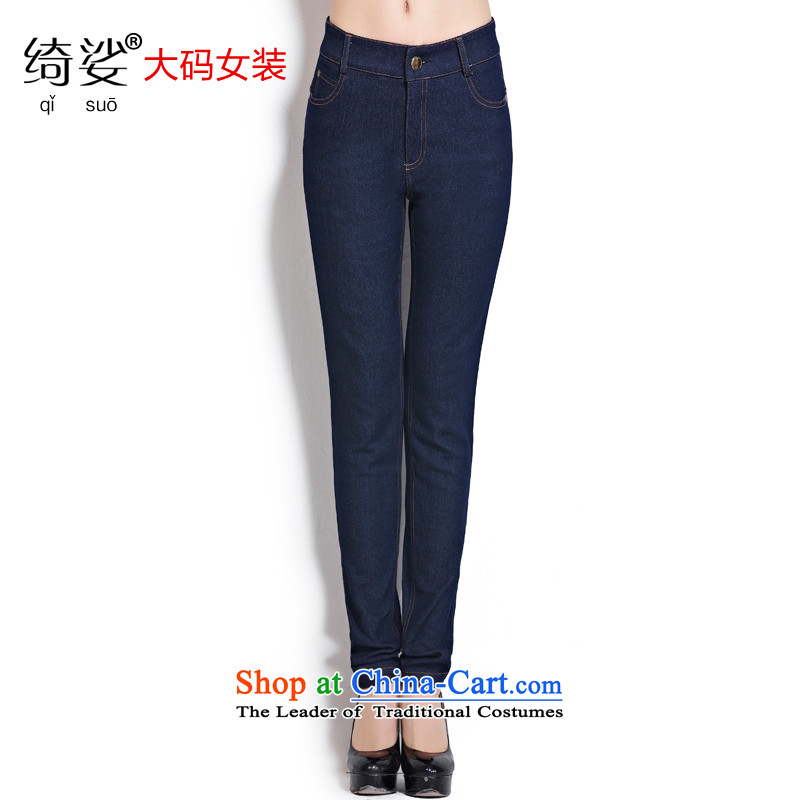 As provided for large female thick MM autumn and winter new western wild thick sister thin large graphics jeans pants No. 2267 Blue聽4XL