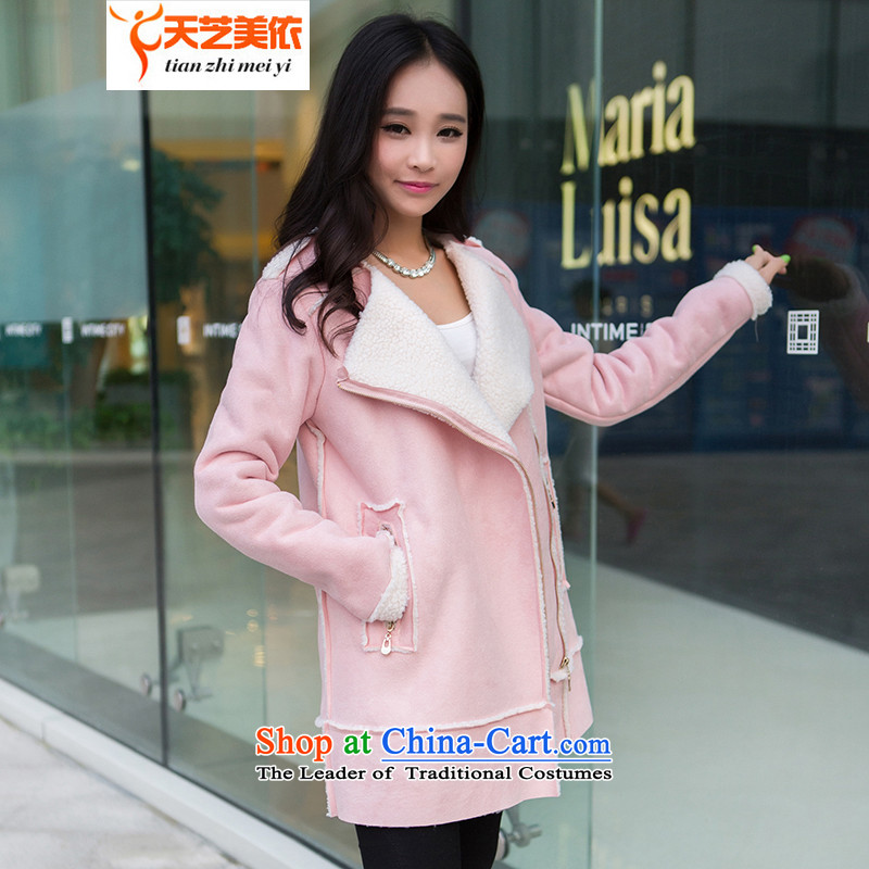 According to the?2014 days Ji-mi autumn and winter new European site trendy lapel of long-sleeved jacket is Gross Gross lamb female?065?pink?XL