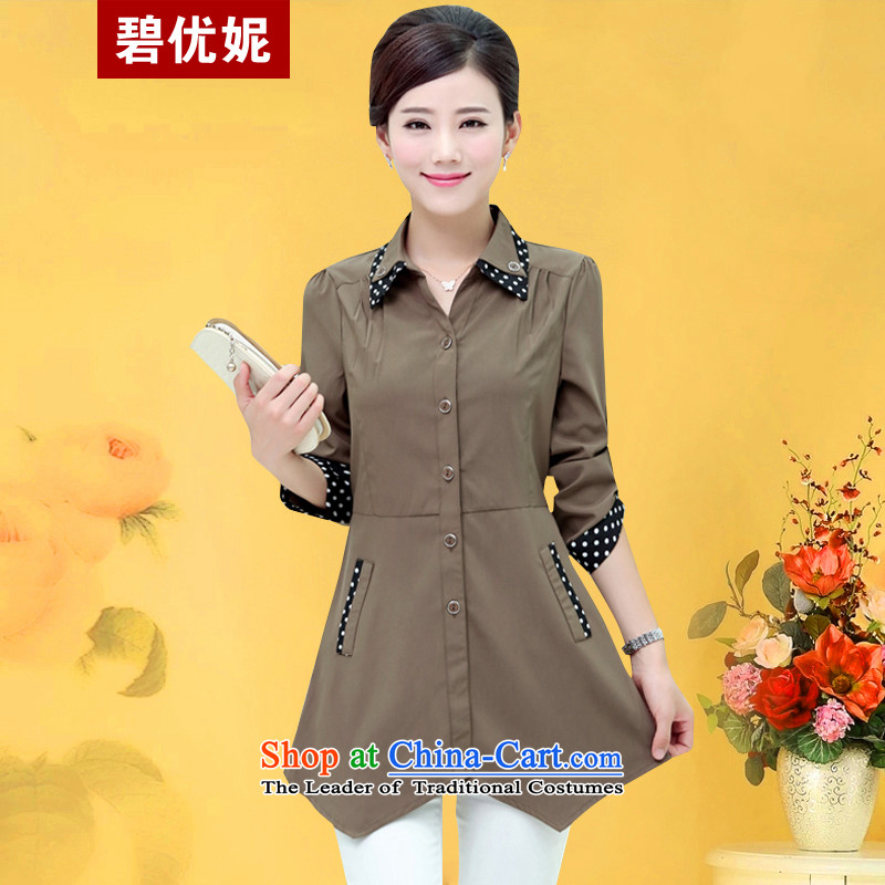 Optimize new Connie Pik mother blouses Korean autumn add fertilizer xl women in long wave shirts point long-sleeved shirt BW09622 deep coffee�L recommendations 155-165 catty
