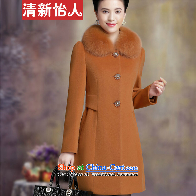 Refreshing the 2014 gross coats commodity counters? In long loose large long-sleeved sweater fox gross for video thin wool woolen coat jacket female light? TURMERIC燲L