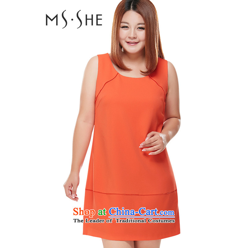 Xl female autumn MSSHE replace 2015 new thick sister vest skirt OL vocational commuter replace orange red�L 3 187 job
