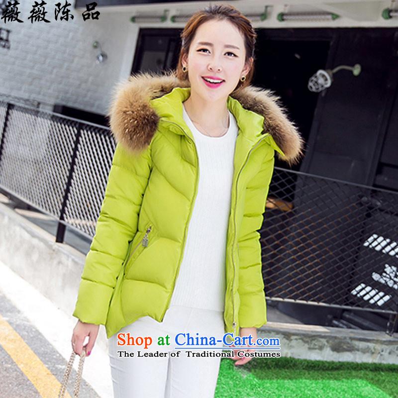 Weiwei Chen No. 2015 new European site Korean ultra-Nagymaros case for a cloak cotton coat 6806 Fluorescent Green燣