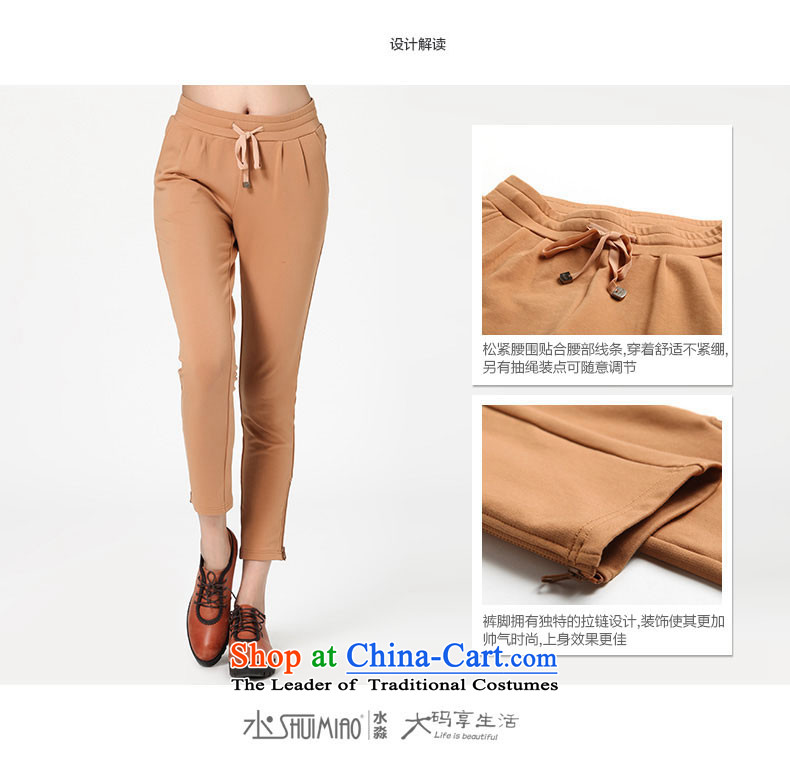 The representative of the 2014 Autumn Water, the major new code in waist pant relaxd graphics thin casual pants trousers S14QW3593 female card its XL Photo, prices, brand platters! The elections are supplied in the national character of distribution, so action, buy now enjoy more preferential! As soon as possible.