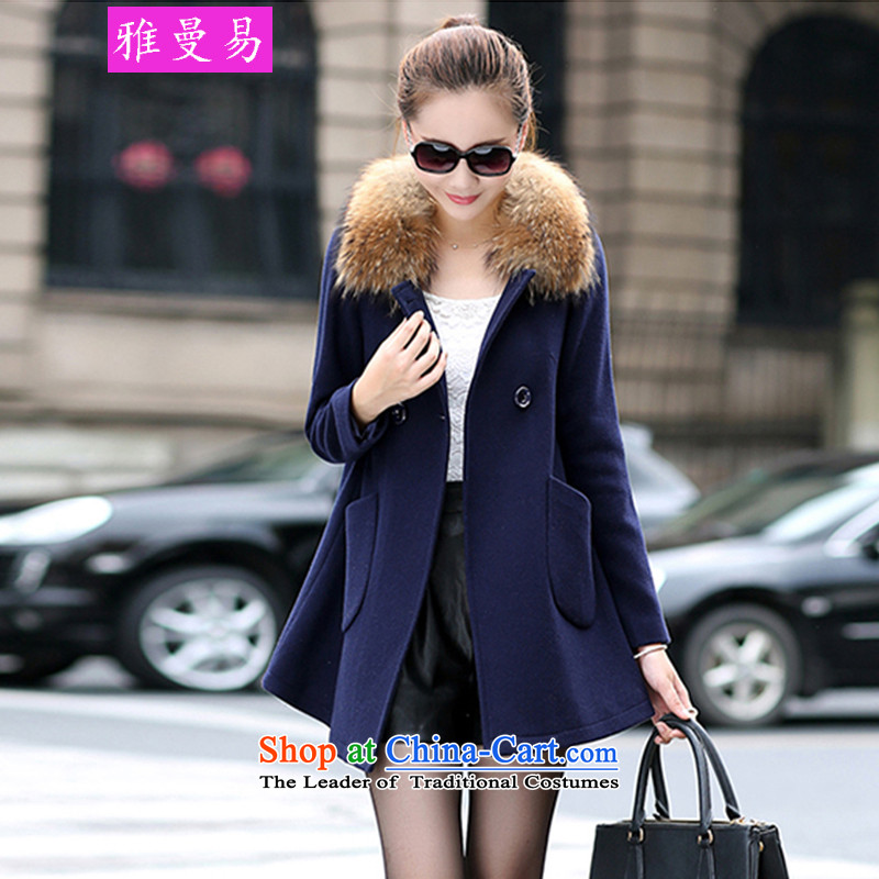 Jamann ease of 2015 Women's gross thick coat Korean Beauty? a wool coat in the gross Long Hoodie Women 8645 Navy XL