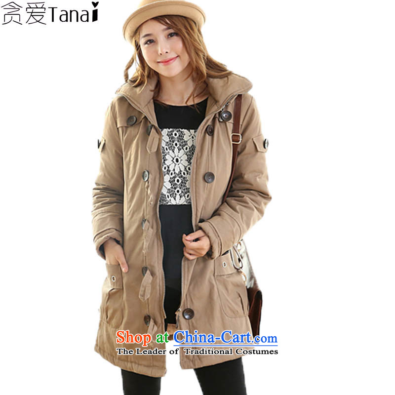 Coveted winter clothing new Korean version of a large number of female thick sister in long coat cotton coat female jacket 9589 apricot XXL recommendations about 165 Weight