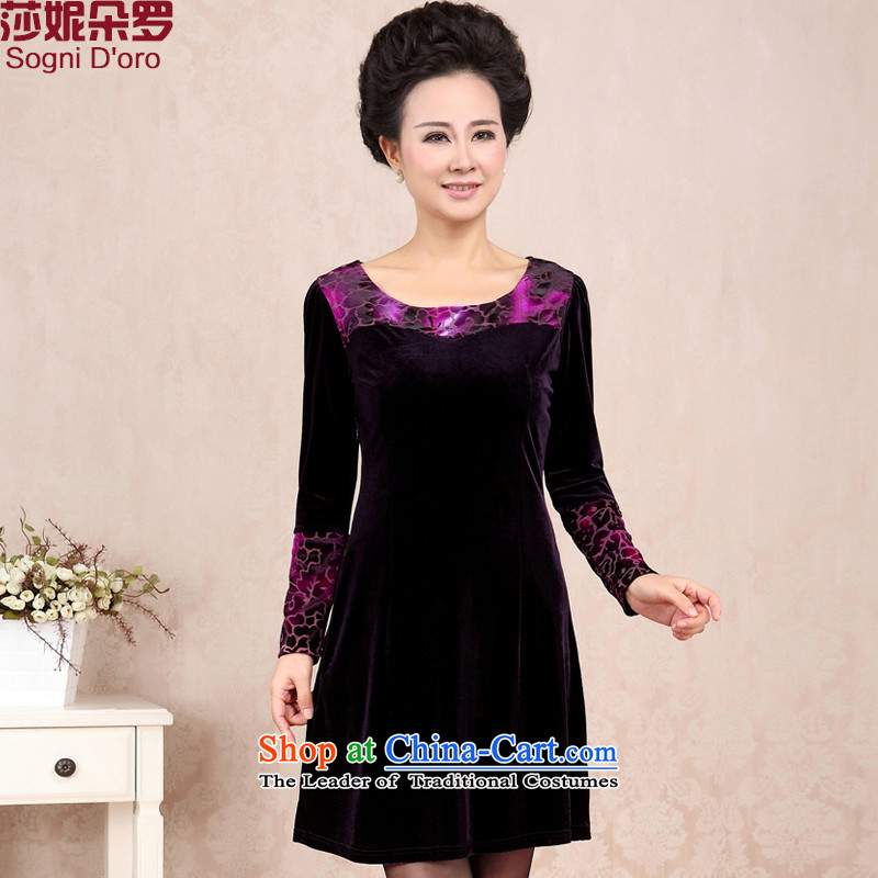 Xl female new dresses thick MM in autumn and winter older scouring pads noble graphics coltish 9901 skirt aubergine�L waist