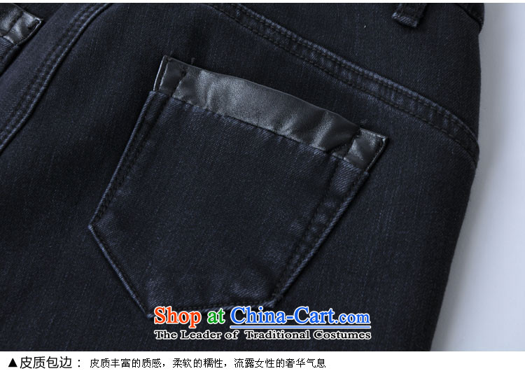 Set the 2014 autumn and winter crescent on new larger ladies pants and thick jeans, lint-free female support c.o.d. trousers thick MM high waist graphics with a Straight thin black聽30 leisure pictures, prices, brand platters! The elections are supplied in the national character of distribution, so action, buy now enjoy more preferential! As soon as possible.