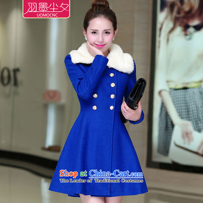 Yu ink dust overnight for autumn and winter 2015 new women's gross jacket Korean big?   in the code of a female coats gross??U2833?blue?L