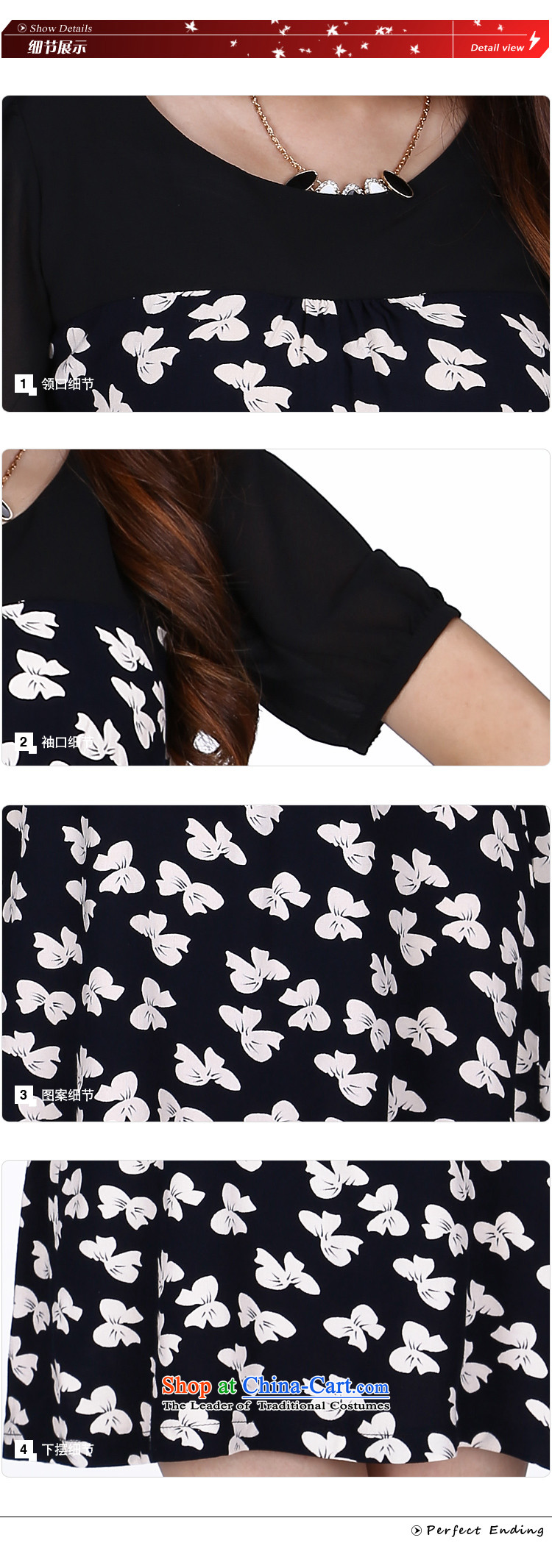 Shani flower, genuine package mail thick sister plus hypertrophy code women thick mm Summer 2014 new Korean chiffon cuff video thin dresses 6232聽2XL Photo Black, prices, brand platters! The elections are supplied in the national character of distribution, so action, buy now enjoy more preferential! As soon as possible.
