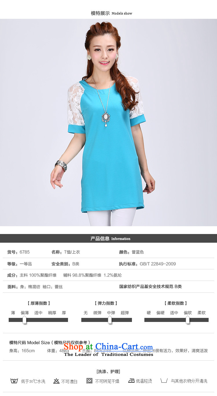 Shani flower lo xl female thick mm summer new 2014 minimalist neck shirt-sleeve t-shirt 6785 light blue聽4XL Photo, prices, brand platters! The elections are supplied in the national character of distribution, so action, buy now enjoy more preferential! As soon as possible.